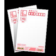 年賀状ソフトの住所録|札幌パソコンデータ復元堂のハードディスク・USBメモリ・デジカメ・SD・画像・写真の復旧・救出