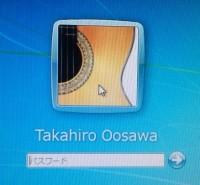 パソコンのパスワードを忘れて起動できない|札幌パソコンデータ復元堂のハードディスク・USBメモリ・デジカメ・SD・画像・写真の復旧・救出