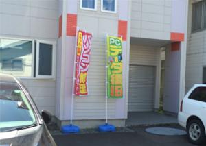 札幌PCデータ復旧堂は札幌市内出張無料で持ち込み用店舗前駐車場完備!