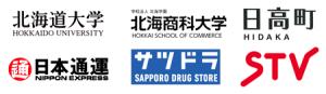 札幌データ復旧実績