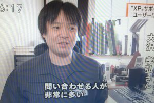 札幌PCデータ復旧NHKテレビ出演